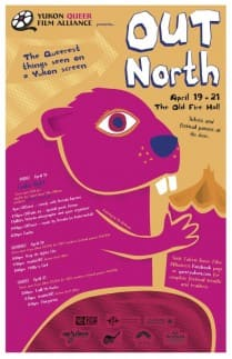Out_North_Film_Fest_Poster_2013.jpg