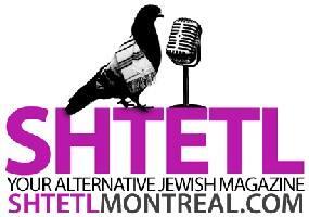 SHTETL ID.jpg