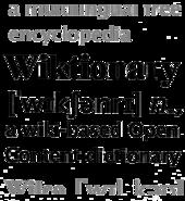 170px-Wiktionary-logo-en.png