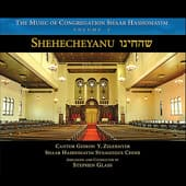 The Music of Congregation Shaar Hashomayim, Vol. I: Shehecheyanu