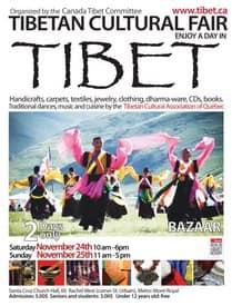 tibet cultural fair.jpg