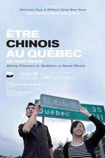 BeingChineseinQuebec_movie.jpg