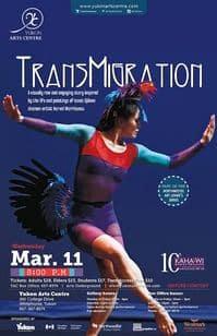transmigrationposter.jpg