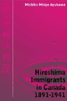 Ayukawa-book.jpg