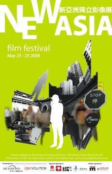 new asia film fest poster.jpg
