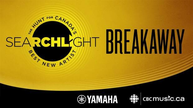 searchlight-breakaway.jpg