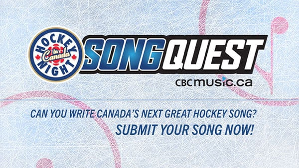 CBC Music Song Quest