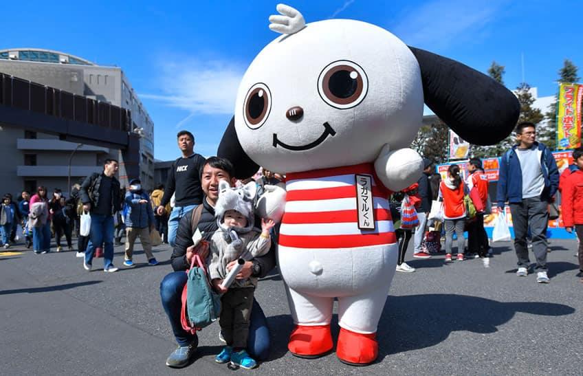 Ragamaru Kun the mascot