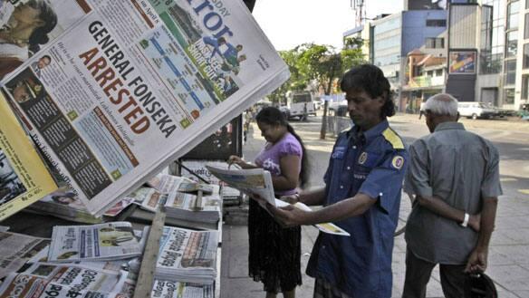 Sri Lanka News Papar Sinhala http://ajilbab.com/lanka/lanka-sinhala ...