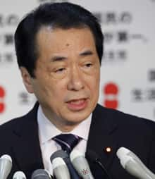 Japanese Prime Minister Naoto Kan said last week that Japan plans to 'lead the world in clean energy such as solar and biomass.'