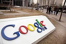 Google disclosed Wednesday that personal Gmail accounts of several hundred people, including senior U.S. government officials, military personnel and political activists, had been breached. Google's Chinese headquarters are in Beijing.