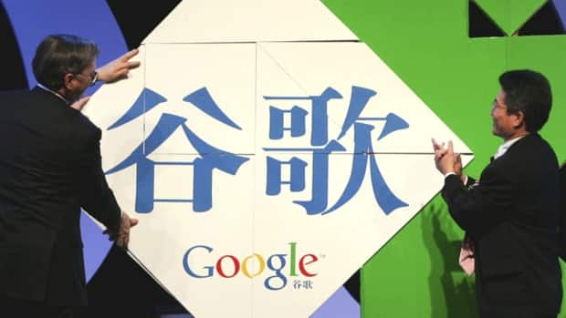 Google flags censored search words to Chinese users ...