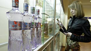 Damskaya, or 'Ladies' vodka, sparked worries among Russian doctors who feared a fresh wave of female alcoholics in a country already suffering one of the world's worst drink problems.