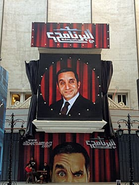 Youssef's show attracts upwards of 30 million viewers.