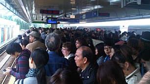 SkyTrain Expo Line service restored - British Columbia - CBC News