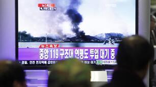 Guerra - Corea del Norte Vs Corea del Sur