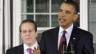 President Barack Obama announces Gene Sperling as the new director of the National Economic Council