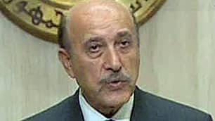 Egyptian Vice-President Omar Suleiman will take over some powers from President Hosni Mubarak.