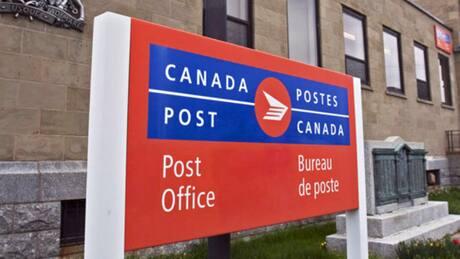 Gun sent through mail lead to arrests in Dawson Creek
