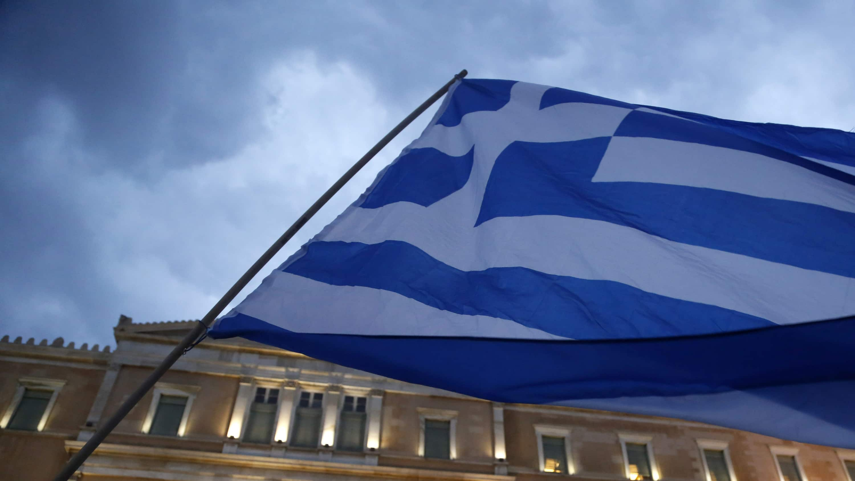 The National - Greece misses loan payment
