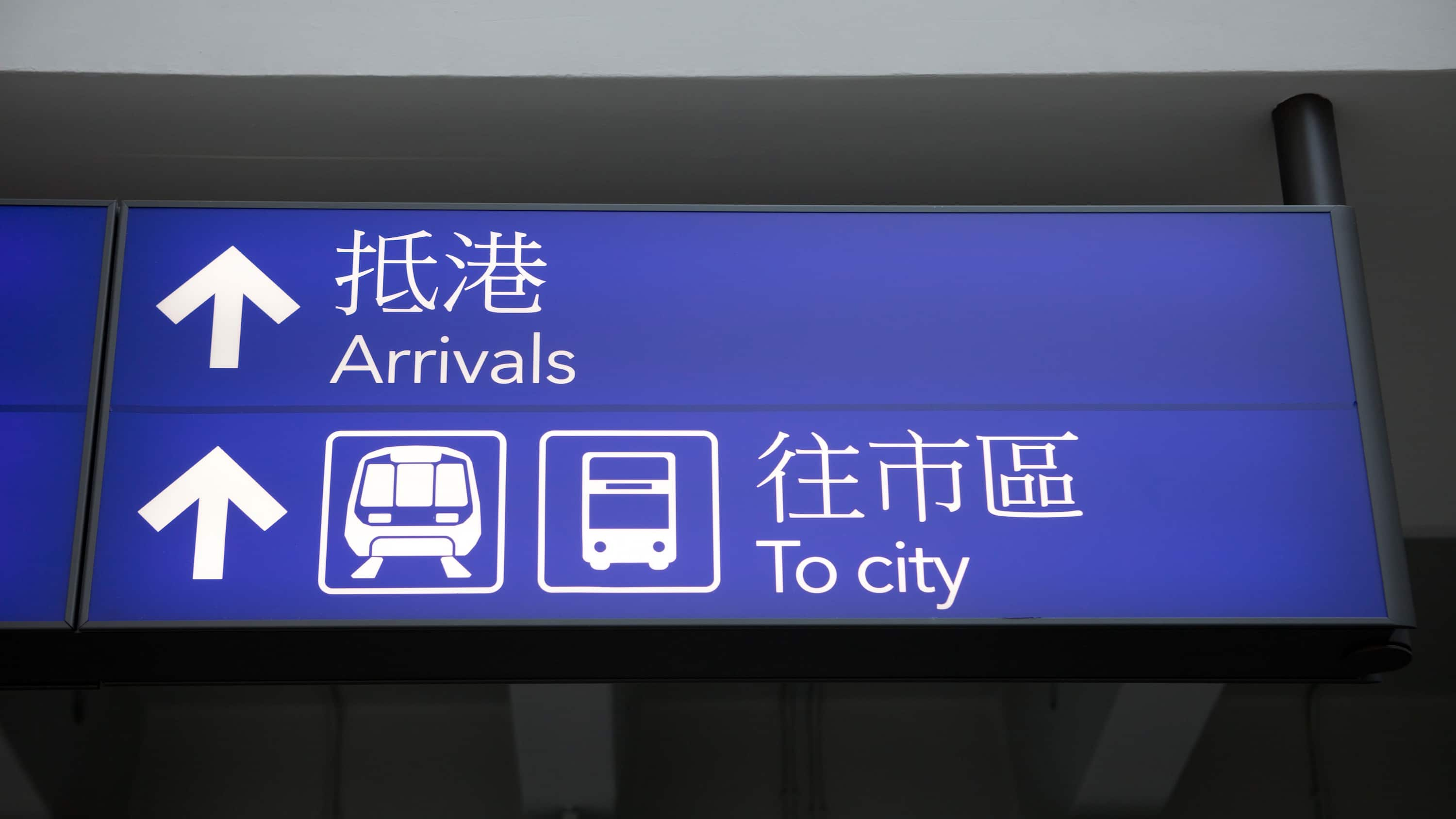 how to get credit check in hong kong