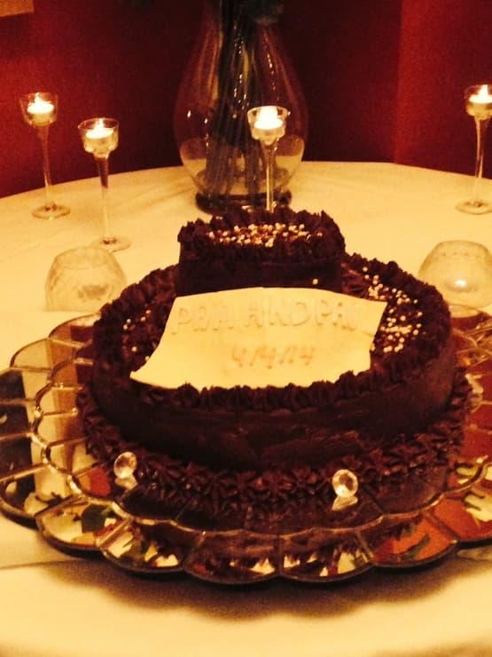 Aphrodisiac Cake.JPG