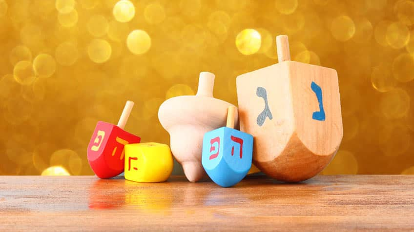 picture about How to Play Dreidel Printable called How in the direction of enjoy dreidel Investigate Remarkable Routines Entertaining