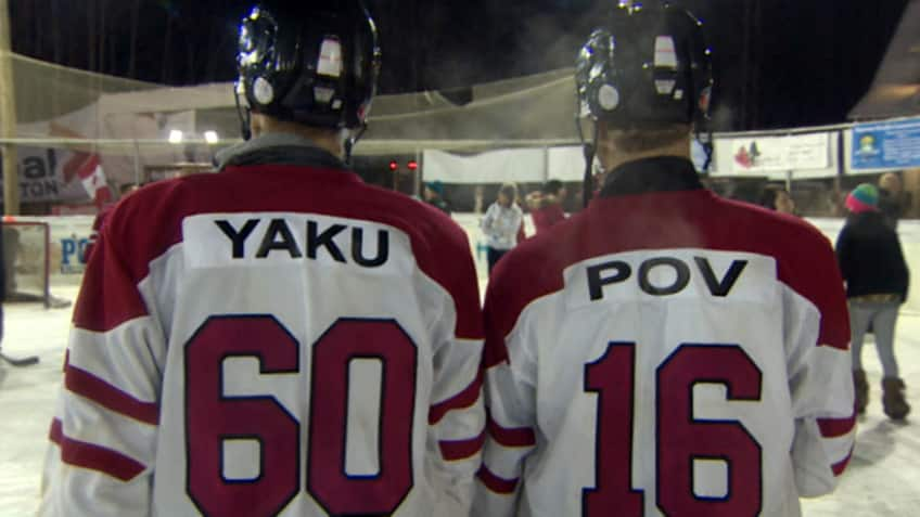 Many players had a little fun with their jerseys - with names like