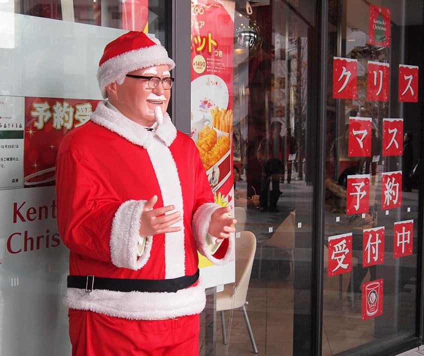 Christmas in Japan at the KFC