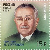 postage stamp with Dr. Guttmann