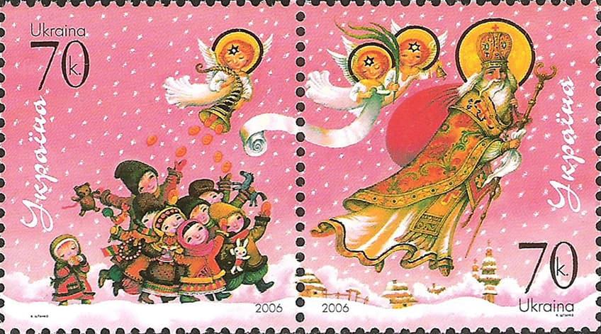 St. Nicholas Ukrainian stamp