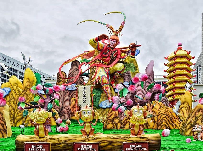large lantern of the Monkey King