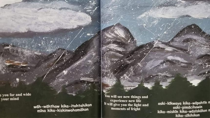 A painting of a mountain landscape, with words below in English and in Cree