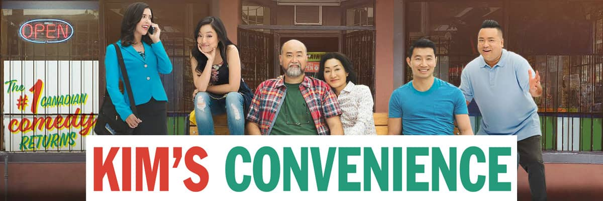 Kim's Convenience | Tuesdays 9/9:30NT