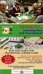Mahjong Learning Day 3.jpg