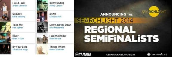 PEI Searchlight Semifinalists.jpg