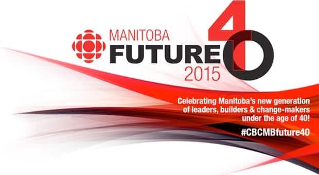 Manitoba Future40 2015
