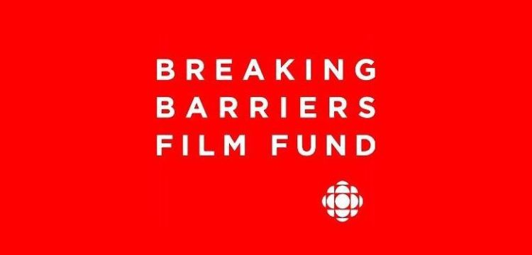 CBC Breaking Barriers Film Fund