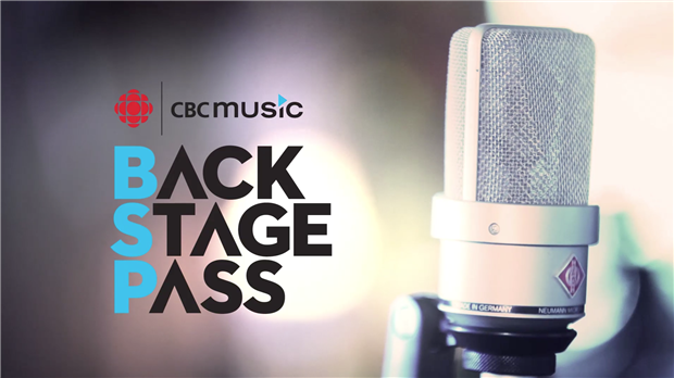 CBC Music Backstage Pass