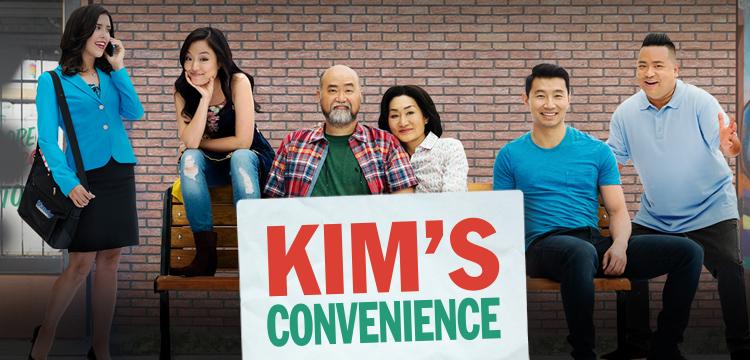 Kim S Convenience Cbc Media Centre