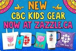 CBC Kids Gear on Zazzle!