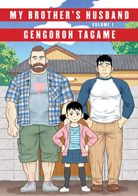 Gengoroh Tagame's My Brother's Husband