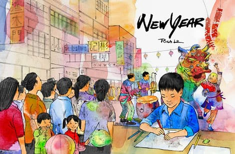 Cover and art of New Year