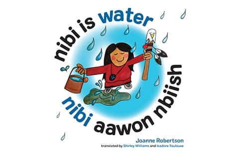 Book cover: Nibi is water by Joanne Robertson