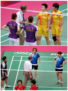 Banned badminton