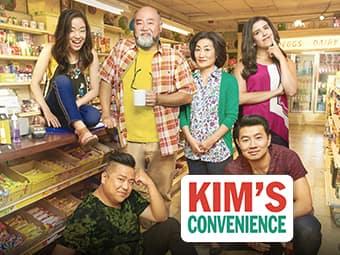 Kim's Convenience (HD) (DV)