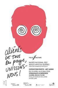 alienes.jpg
