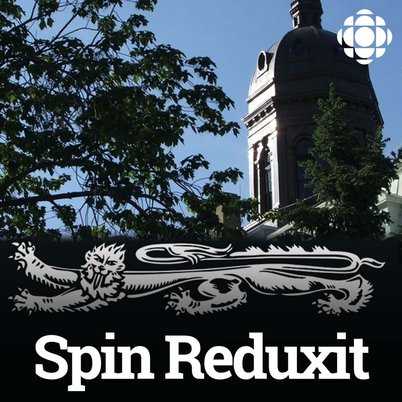 Spin Reduxit from CBC Radio New Brunswick