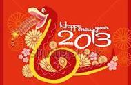Chinese New Year 2.jpg