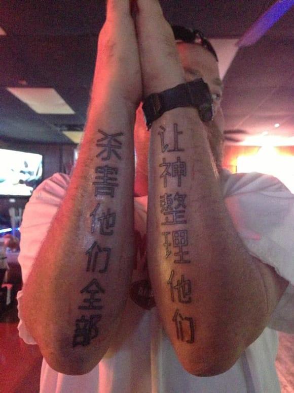 asian-tattoo-kill-em-all.jpg